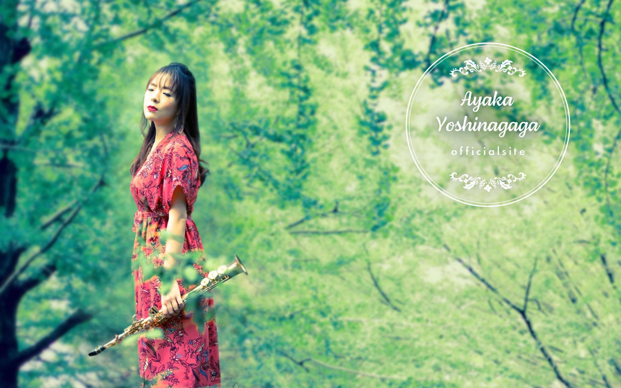 AYAKA YOSHINAGA-official website