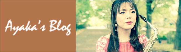 Ayaka's Blog